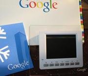 Google Adsense poklon - digitalni ram