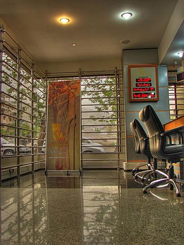 Kancelarije Narodne Banke Srbije