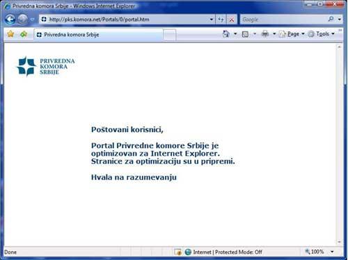 Privredna Komora Srbije IE7