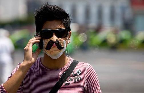 svinjski grip H1N1 dizajnirana maska